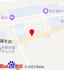 灵石县人民医院