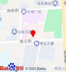 山西省孝义市人民医院