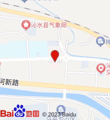 沁水县中医院