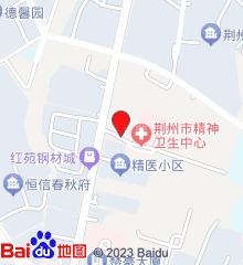 荆州市精神病医院