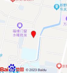 新野县人民医院