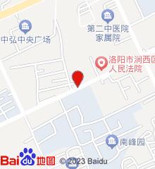 中国空空导弹研究院洛阳202医院