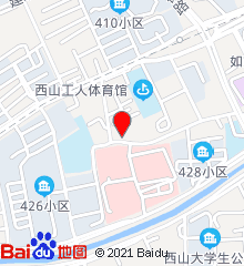西山煤电集团职工总医院