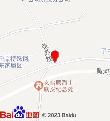 济源市第三人民医院