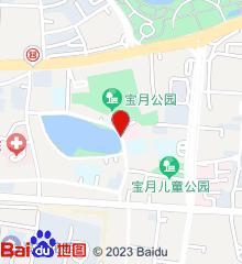 肇庆市端州区妇幼保健院