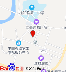 桂阳县流峰镇中心卫生院
