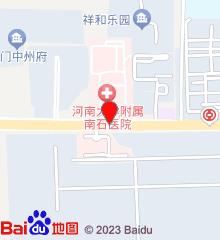 南阳南石医院