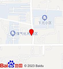 太原华晋医院
