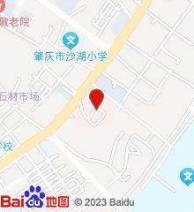 肇庆市第三人民医院