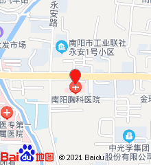 南阳胸科医院