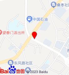 湘乡市妇幼保健院