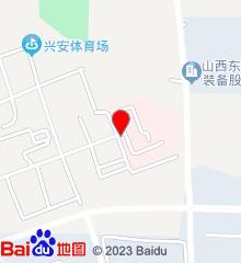 太原市第九人民医院