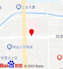 太原市第三人民医院