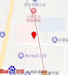 中铁十七局集团中心医院