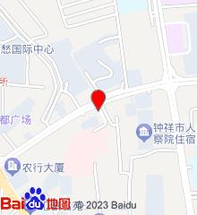 钟祥市中医院