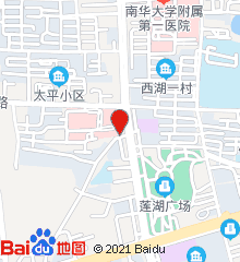 衡阳市中医医院