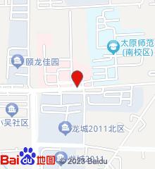 山西省荣军医院