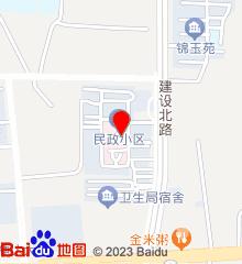 忻州市荣军精神病医院