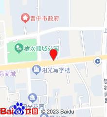 山西省晋中市第一人民医院