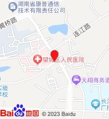 望城县人民医院