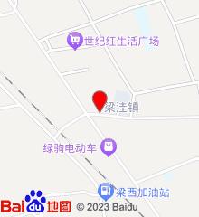鲁山县梁洼镇卫生院