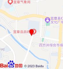 宜章县瑶岗仙中心卫生院