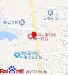 湖南省荣军医院