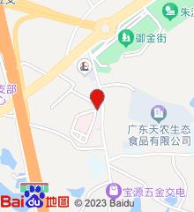 清远市清城区横荷社区卫生服务中心