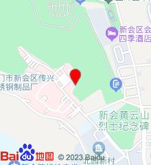 新会人民医院