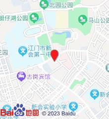 江门市新会区中医院
