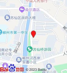 郴州市妇幼保健院