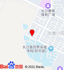 长沙县湘龙街道湘润社区卫生服务站