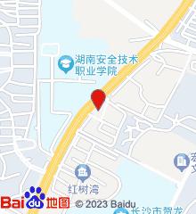 湖南省残疾人康复研究中心