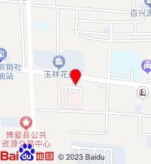 博爱县中医院