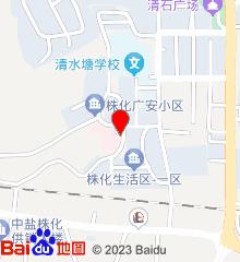 株洲化工集团公司医院