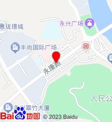 永兴县中医院