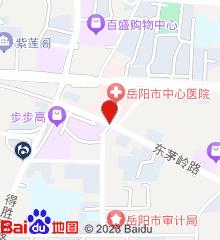 岳阳市第一人民医院