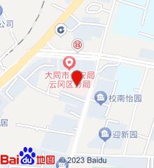 大同矿区中医医院