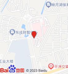 广东省人民医院南海医院
