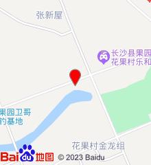 中国人民解放军联勤保障部队第九二一医院