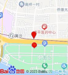 广州医科大学附属中医院