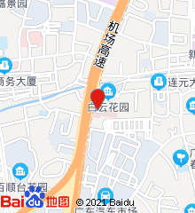 广州市白云区第一人民医院