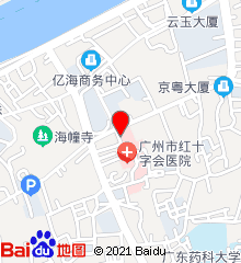 广州市红十字会医院
