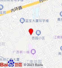 广州市海珠区妇幼保健院