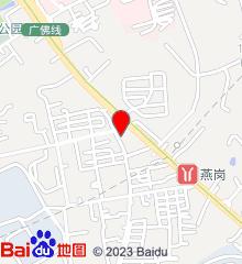 广州市海珠区红十字会医院