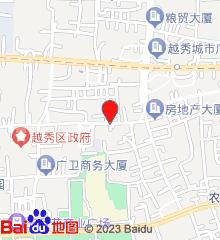 广州市越秀区妇幼保健院