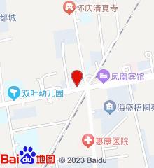 松鹤园社区第二卫生服务站