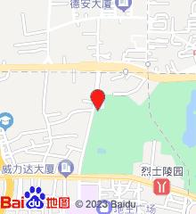 中山大学光华口腔医学院附属口腔医院