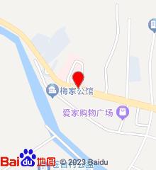 京山县第二人民医院