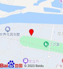 广东省中医院二沙岛分院